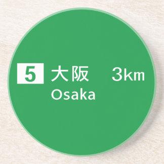 Dessous De Verre En Grès Panneau routier d'Osaka, Japon