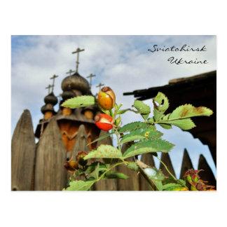 Dômes et cynorrhodons d'église en Ukraine Carte Postale