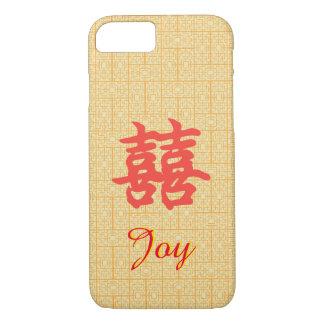 Double cas chinois fait sur commande de joie de coque iPhone 7