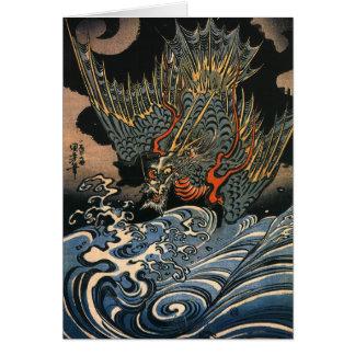 Draak op zee briefkaarten 0