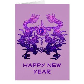 Dragons CHINOIS de pourpre de NOUVELLE ANNÉE Carte De Vœux