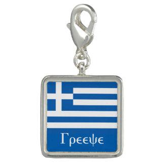 Drapeau de la Grèce Breloques Avec Photo