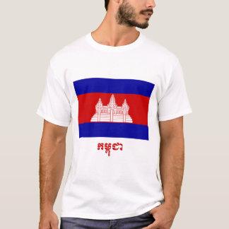 Drapeau du Cambodge avec le nom dans le Cambodgien T-shirt