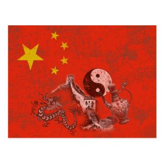 Drapeau et symboles de la Chine ID158 Carte Postale