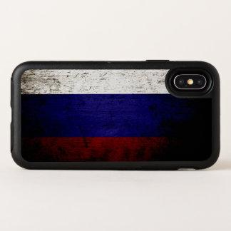 Drapeau grunge noir de la Russie