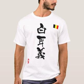 Drapeau national de KANJI de la Belgique T-shirt