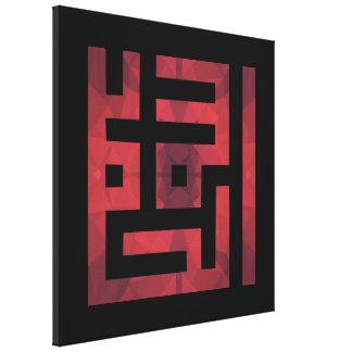 """Druk van het Canvas van Alhamdulillah 2I 24"""" x 24"""""""