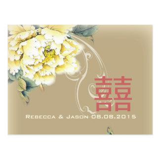 économies chinoises florales de mariage de pivoine carte postale