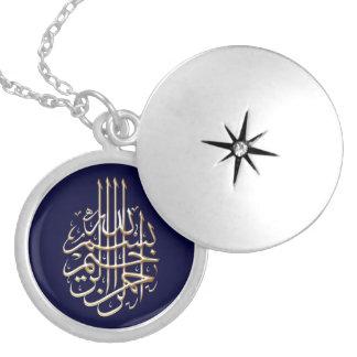 Écriture arabe islamique de l'Islam musulman de Médaillon Avec Fermoir