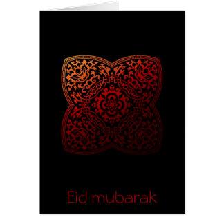 Eid Mubarak - carte de voeux personnalisable