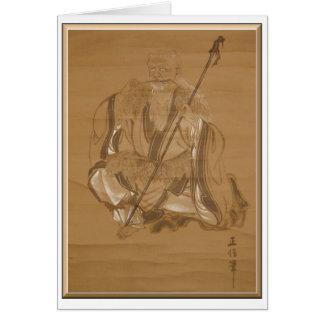 """Empereur Shennong (""""agriculteur divin""""), copie de Carte"""