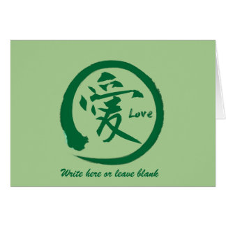 Envoyez à des cartes de voeux d'amour   kanji