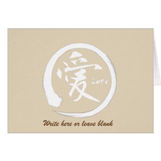 Envoyez à des cartes de voeux d'amour   le kanji