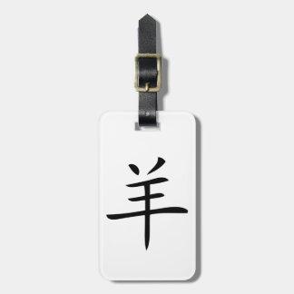 Étiquette À Bagage année du caractère chinois de chèvre