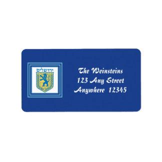 Étiquette Lion d'hébreu de Jérusalem d'emblème de Judah
