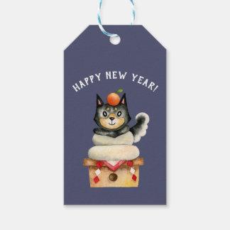 """Étiquettes-cadeau L'aquarelle de nouvelle année de chien de """"Mochi"""