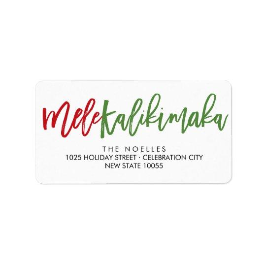 Étiquettes de adresse de Noël balayés par