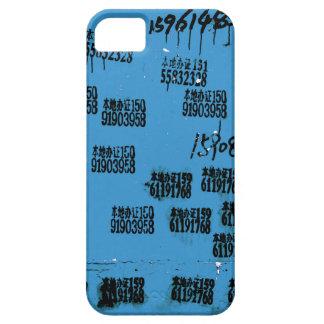 Étuis iPhone 5 Hanche exotique Un-de-un-aimable