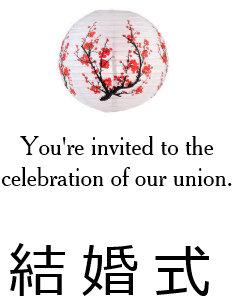 Invitations Faire Part Japonais Zazzlebe