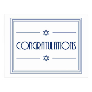 Félicitations Carte Postale