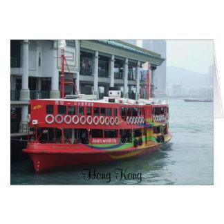 Ferry de Hong Kong Carte De Vœux