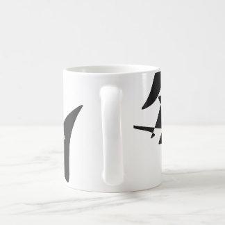 Formes Mug