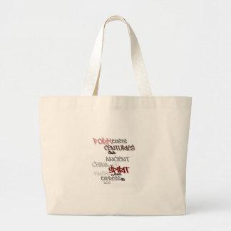 Formez existe le sac (rouge)