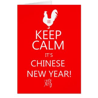 Gardez le calme que c'est nouvelle année chinoise, carte de vœux