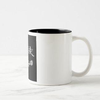 geek tasse 2 couleurs