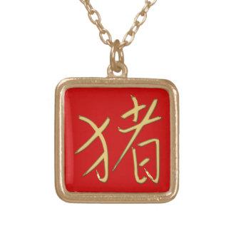 Chinese karacters