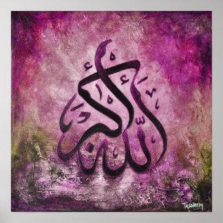 GRAND 16x16 ALLAH-U-AKBAR - art islamique original