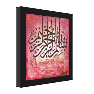 GRAND Bismillah - art islamique ORIGINAL sur la Toiles