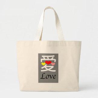 Grand Tote Bag Amour dans le Chinois avec des coeurs