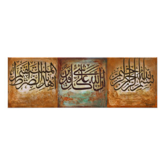 GRANDE affiche islamique d'art de Bismillah et