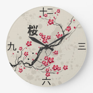 Grande Horloge Ronde Art oriental de fleurs de cerisier de Sakura de