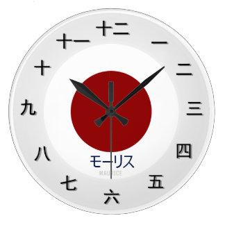 Grande Horloge Ronde Morceau japonais personnalisable de temps
