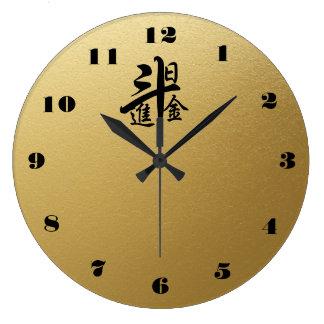 Grande Horloge Ronde Typographie chinoise de prospérité de bénédiction