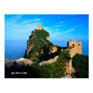 Grande Muraille de la Chine Cartes Postales