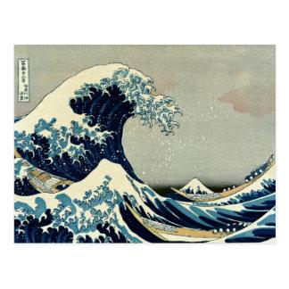 Grande vague de Katsushika Hokusai outre de Carte Postale