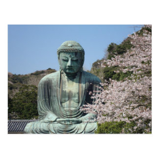 Grands Bouddha - Kamakura Cartes Postales