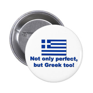Grec parfait badge rond 5 cm