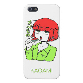 green sushi iPhone 5 cover