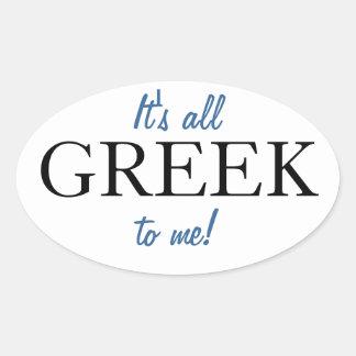 GRIEKSE stickers van het LEVEN (4)