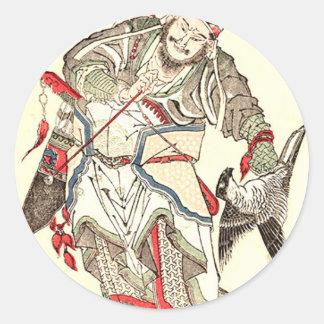Guerrier - 魚屋北渓 de Totoya Hokkei Sticker Rond