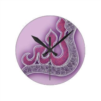 henné violet-clair d'Allah Horloge Murale