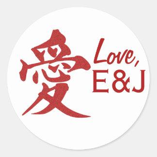 """Het moderne Huwelijk van de """"Liefde"""" Ronde Sticker"""