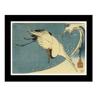 Het oude Japanse Briefkaart van de Kunst