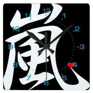 Horloge Carrée coeur de kawaii d'arashi ; noir