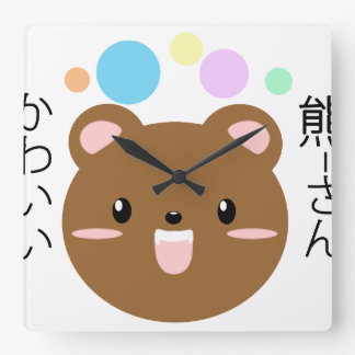 Horloge Carrée Kawaii/ours mignon