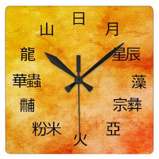Horloge Carrée Symboles chinois antiques douze ornements